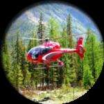 Туры на Вертолете